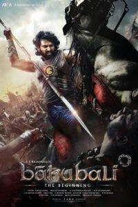 Baahubali best indian film