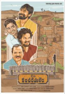 C/o Kancharapalem best indian film