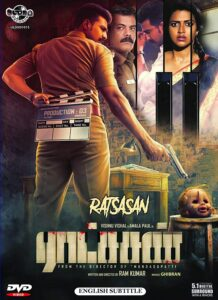 Ratsasan best indian film