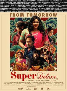 Super Deluxe best indian film